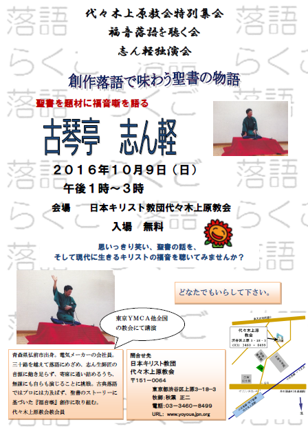 20161009shinkaru_cap.png